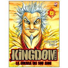 Kingdom. Vol. 21 Kingdom