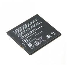 Batteria Nokia BL-L4A 2200mAh per Lumia 535
