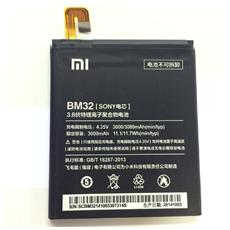 Batteria Xiaomi BM32 3000mAh per Mi4