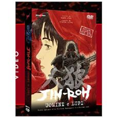 Jin-Roh - Uomini E Lupi (Ed. Limitata) (2 Dvd)
