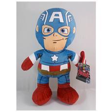 Peluche Capitan America Avengers Marvel Pupazzo Cm. 25