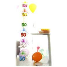 sospensione cascade '50 ans' 213 m - [ m9083]