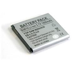 Batteria Compatibile Samsung Eb-l1l7llu Galaxy Express 2 Galaxy Core Lte I9260
