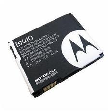 Batteria 740mAh BX40 per RAZR2 V8, Moto U9, ZN5