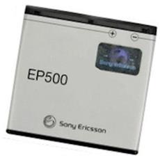 Batteria Ep-500 Vivaz Bulk