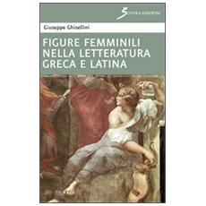 Figure femminili nella letteratura greca