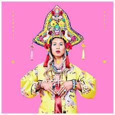 C. O. W. - Shanghai Money / C. O. W. Ep