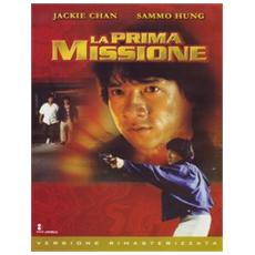 Dvd Prima Missione (la)