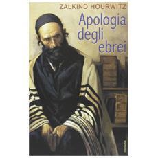 Apologia degli ebrei