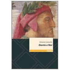 Dante e noi