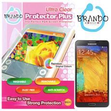 Pellicola Brando UC per Samsung Note 3