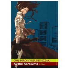 Kyoko Karasuma Y-Files #02