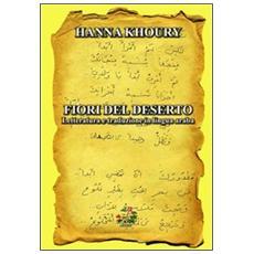 Fiori del deserto. Letteratura e traduzione in lingua araba. Ediz. italiana e araba