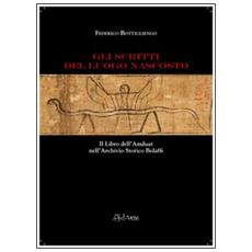 Gli scritti del luogo nascosto. Il libro dell'Amduat nell'archivio storico Bolaffi