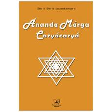 Ananda Marga Caryacarya