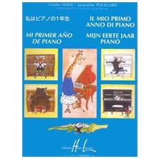 Herve-pouillard Il Mio Primo Anno Di Piano