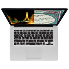 Arabic per MacBook / Air 13 / Pro / Retina