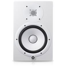 Hs5 White Monitor Da Studio 70w