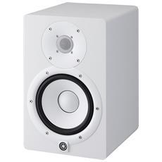 Hs7 White Monitor Da Studio Amplificato 95w