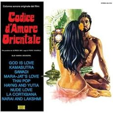 Blue Marvin Orchestra - Codice D'Amore Orientale (Lp+Cd)