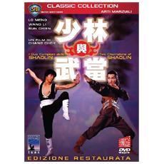 Due Campioni Dello Shaolin (I)