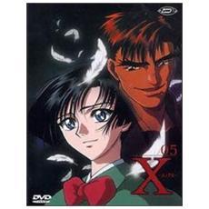 DVD X #05 (ep. 16-18)