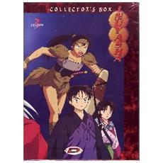 DVD INUYASHA (SERIE 3) #02 (ep. 58-61)