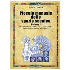 Piccolo manuale dello spazio scenico. 1: l' architettura teatrale e la scenografia dalla grecia antica al medioevo