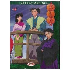 DVD INUYASHA (SERIE 4) #01 (ep. 79-83)