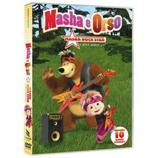 Masha E Orso - Stagione 02 #01 - Masha Rockstar