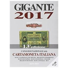 2017. Cartamoneta italiana
