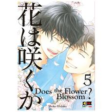 Does The Flower Blossom? #05