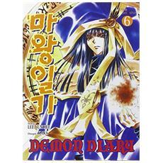 Demon Diary #06