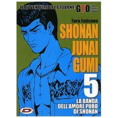 G. T. O. - Shonan Junai Gumi #05