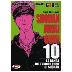 G. T. O. - Shonan Junai Gumi #10