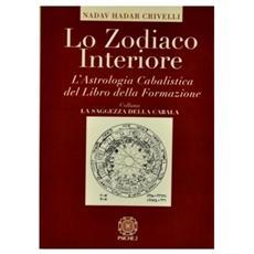 Lo zodiaco interiore. L'astrologia cabalistica del libro della formazione