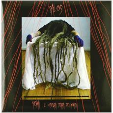 Alos - Yomi - L'Oscura Terra Dei Morti