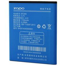 Batteria Pila Originale Bt28s 1700mah Per Zp850