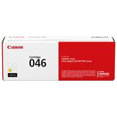 1247C002 Toner Originale Giallo per MF735Cdw Capacità 2300 Pagine