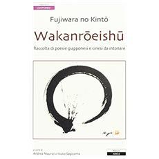 Wakanroeishu. Raccolta di poesie giapponesi e cinesi da intonare