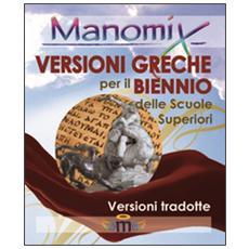 Versioni greche per il biennio. Con traduzione