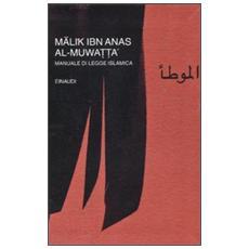 Al-Muwatta. Manuale di legge islamica