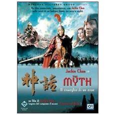 Dvd Myth (the) - Il Risveglio Di Un Eroe