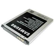 Batteria Originale per Galaxy Core 2 da 2100 mAh