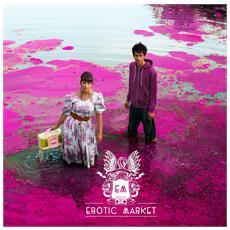 Erotic Market - Erotic Market