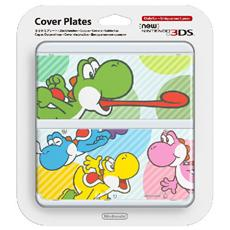Cover 3DS Yoshi