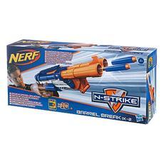 Nerf N-Strike Barrel IX2 - Garanzia Europa