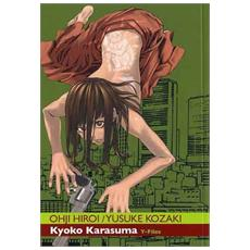 Kyoko Karasuma Y-Files #03