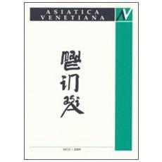 Asiatica venetiana (2009) . Ediz. italiana e inglese vol 10-11