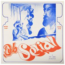 Joe Gibbs - Dub Serial